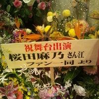 Photo taken at Hakuhinkan Theater by Haruco M. on 10/28/2012