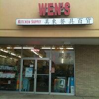Photo taken at Wen's Kitchen Supply by kalola on 1/19/2013