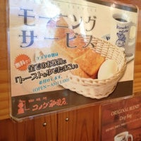 Photo taken at Komeda's Coffee by NEW! on 10/12/2012