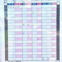 5/16/2013にYoshihisa K.が小田急バス 大沢五丁目で撮った写真