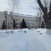 Photo taken at КЗСК by Liana R. on 1/30/2013