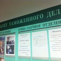 Photo taken at НОУ ВПО Институт Бизнеса, Психологии И Управления by Удаляюсь on 6/5/2013