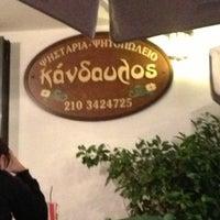 Photo taken at Κάνδαυλος by Argiris B. on 10/29/2012