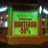Photo taken at Morgan Club by Dart V. on 12/11/2012