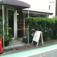 Foto scattata a Katane Bakery da minoritaire 緑. il 6/20/2012