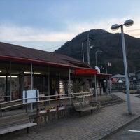 Photo taken at 道の駅 津田の松原 by ヌリキチ on 1/21/2018