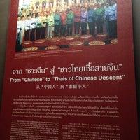 Photo taken at Yaowarat Chinatown Heritage Center by Wannarak T. on 12/4/2016