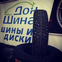 Снимок сделан в ДонШина пользователем Игорь Р. 11/12/2014