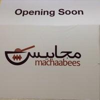 Photo taken at مجمع السيف - فناء المأكولات ٢ by Amaleez👻 on 10/24/2014