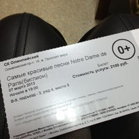 Photo taken at Кассы Show.ru by Anastasie on 3/4/2013