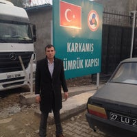 Photo taken at Karkamis jandarma Karakolu by 'Serdar C. on 11/25/2013