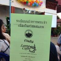 Photo taken at Lanna Cafe ล้านนากาแฟ by Suchada S. on 12/23/2014
