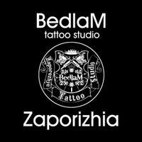 Photo taken at BedlaM Tattoo Zaporizhia тату Запорожье by BedlaM Tattoo Zaporizhia тату Запорожье on 11/16/2016
