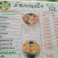 Photo taken at Talay Jai Seafood by Owe Ooi O. on 3/12/2013