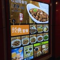 Photo taken at 72街香汁啫啫飯 by Angie V. on 11/26/2013