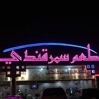 Photo taken at سمرقندي by Salman on 2/27/2018