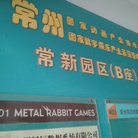 Photo taken at Metal Rabbit Games by Aaron P. on 3/7/2013