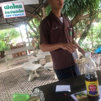 Photo taken at บ้านผัดไทย by อีเตย on 7/17/2017
