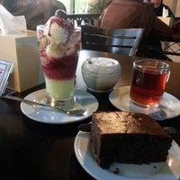 Photo taken at Giahi Restaurant by Adomo T. on 8/24/2013