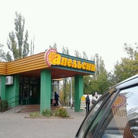 Photo taken at Апельсин by Alesya N. on 10/27/2012