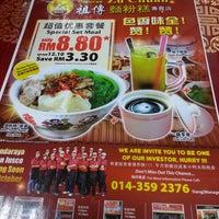 Photo taken at 祖传面粉糕 Restaurant Zu Chuan by Kelvin on 10/26/2013
