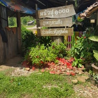 """Foto scattata a Mae Moei National Park da """"Wisuwat"""" O. il 6/6/2018"""