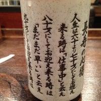 Photo prise au Shinpachi Shokudo par Let's Go D. le12/2/2012