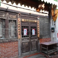 Photo taken at 鹿港老街 Lukang Old Street by Let's Go D. on 12/17/2012