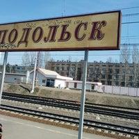 Photo taken at Podolsk by Denis K. on 4/19/2013