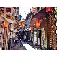 Photo taken at Jiufen Old Street by Jeehyun K. on 1/28/2014