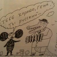 Снимок сделан в Петрович пользователем Андрей Ш. 3/2/2013