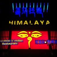 Photo taken at Himalaya Nepalese & Indian Restaurant by IMD__ on 3/9/2013