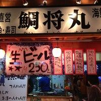 Photo taken at 漁港酒場 鯛将丸 立花店 by 水島 六. on 11/22/2012