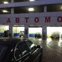 Photo taken at Водолей by Эля А. on 10/18/2012