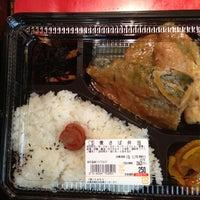 Photo taken at 生鮮バリューたかもり 宇品本店 by tokamak777 on 1/19/2013