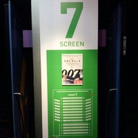 Photo taken at United Cinemas by Akihiko S. on 12/30/2012