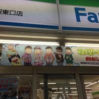 Photo taken at FamilyMart by かっくん on 3/7/2016