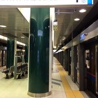 Photo taken at Mita Line Shirokane-takanawa Station (I03) by 〜かっくん〜 on 7/4/2017