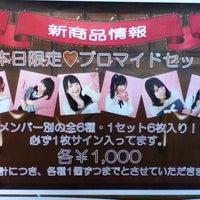Photo taken at LIVE GATE TOKYO / ライブゲート トウキョウ by かっくん on 2/15/2015