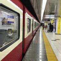 Photo taken at Asakusa Line Oshiage Station (A20) by 〜かっくん〜 on 2/3/2017