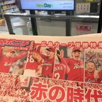 Photo taken at NEWDAYS 桜木町 by 〜かっくん〜新潟・高崎・大宮 on 9/21/2017
