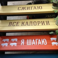 Photo taken at Фани Кабани by Tatiana on 6/21/2013