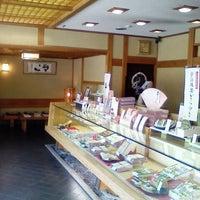 Photo taken at 鼓月本店 by Yamashita H. on 5/25/2013