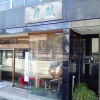 Photo taken at 鼓月本店 by Yamashita H. on 3/11/2013