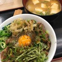 Photo taken at 松屋 江古田店 by Tamaki on 2/28/2018