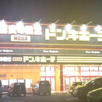 Photo taken at MEGAドン・キホーテ 四日市店 by 稲葉 い. on 9/29/2012