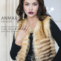 Photo taken at ANMAX by Максим М. on 9/8/2013