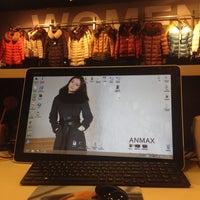 Photo taken at ANMAX by Максим М. on 11/9/2013