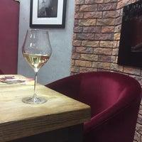 Das Foto wurde bei Wine House von Lerochka🍭 am 7/3/2015 aufgenommen