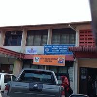 Photo taken at Jabatan Kebajikan Masyarakat Daerah Serian by Siti Noorain M. on 6/28/2013